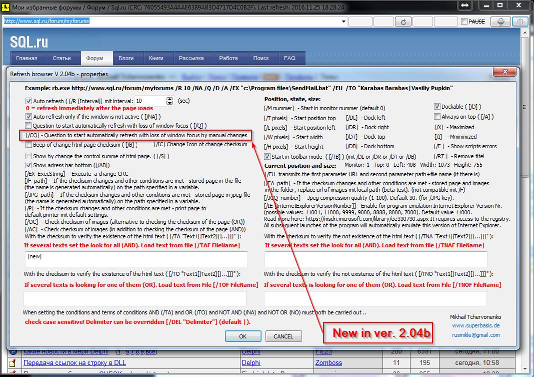 refresh browser V 2.04b